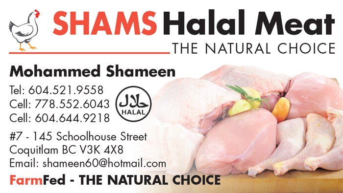 SHAMS Halal Meat business card